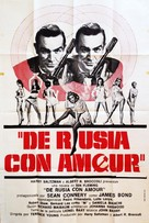 From Russia with Love - Argentinian Movie Poster (xs thumbnail)