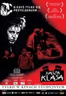 Klass - Polish Movie Poster (xs thumbnail)