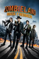 Zombieland: Double Tap - Spanish Movie Cover (xs thumbnail)