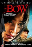 Hwal - DVD cover (xs thumbnail)