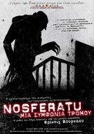Nosferatu, eine Symphonie des Grauens - Greek Movie Poster (xs thumbnail)