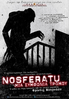Nosferatu, eine Symphonie des Grauens - Greek Movie Poster (xs thumbnail)