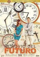 My Future Boyfriend - Argentinian DVD cover (xs thumbnail)