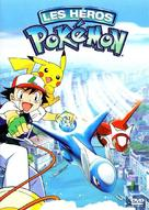 Pokémon Heroes - French DVD cover (xs thumbnail)