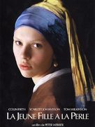 Girl with a Pearl Earring - French poster (xs thumbnail)