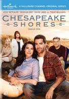 """Chesapeake Shores"" - DVD movie cover (xs thumbnail)"