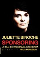 Elles - French Movie Poster (xs thumbnail)