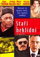 The Maiden Heist - Czech DVD movie cover (xs thumbnail)
