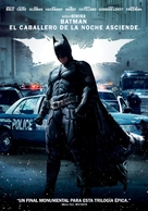 The Dark Knight Rises - Mexican DVD movie cover (xs thumbnail)