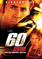 Gone In 60 Seconds - Czech DVD movie cover (xs thumbnail)