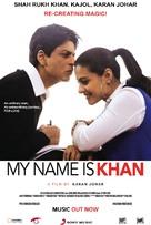My Name Is Khan - Singaporean Movie Poster (xs thumbnail)