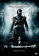 Ninja - Finnish Movie Cover (xs thumbnail)