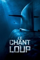 Le chant du loup - French Video on demand movie cover (xs thumbnail)