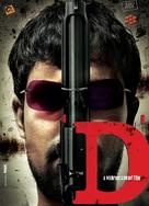 D - poster (xs thumbnail)