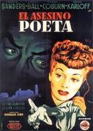Des femmes disparaissent - Spanish Movie Poster (xs thumbnail)