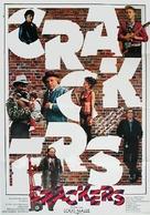 Crackers - German Movie Poster (xs thumbnail)