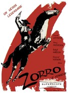 La venganza del Zorro - French Movie Poster (xs thumbnail)