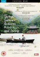 Bom yeoreum gaeul gyeoul geurigo bom - British DVD movie cover (xs thumbnail)