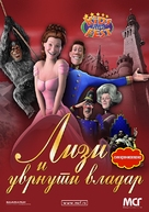 Lissi und der wilde Kaiser - Serbian Movie Cover (xs thumbnail)