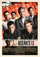 Ocean's Thirteen - Spanish Movie Poster (xs thumbnail)