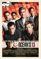 Ocean's Thirteen - Spanish Movie Poster (xs thumbnail)