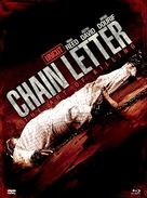 Chain Letter - German Blu-Ray cover (xs thumbnail)