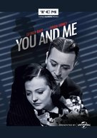 You and Me - DVD cover (xs thumbnail)
