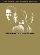 Million Dollar Baby - Japanese DVD cover (xs thumbnail)