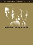 Million Dollar Baby - Japanese DVD movie cover (xs thumbnail)