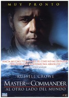 Master and Commander: The Far Side of the World - Spanish DVD movie cover (xs thumbnail)