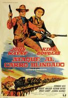 The War Wagon - Spanish Theatrical movie poster (xs thumbnail)