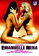 Emanuelle nera - Italian DVD movie cover (xs thumbnail)