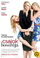 The Other Woman - Hungarian Movie Poster (xs thumbnail)
