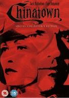 Chinatown - British DVD movie cover (xs thumbnail)