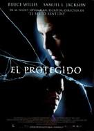 Unbreakable - Spanish Movie Poster (xs thumbnail)
