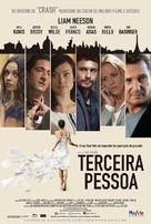 Third Person - Brazilian Movie Poster (xs thumbnail)