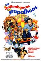 Os saltimbancos Trapalhões - Brazilian Movie Poster (xs thumbnail)