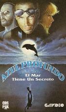 Le grand bleu - Argentinian Movie Cover (xs thumbnail)