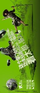 Tai Chi 0 - Chinese Movie Poster (xs thumbnail)