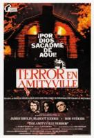 The Amityville Horror - Spanish Movie Poster (xs thumbnail)