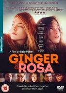 Ginger & Rosa - British DVD movie cover (xs thumbnail)
