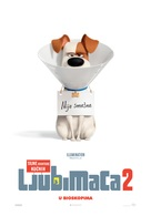 The Secret Life of Pets 2 - Serbian Movie Poster (xs thumbnail)