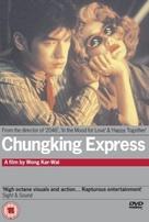 Chung Hing sam lam - British DVD cover (xs thumbnail)