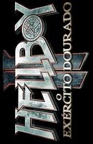 Hellboy II: The Golden Army - Brazilian Logo (xs thumbnail)