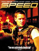 Speed - DVD movie cover (xs thumbnail)