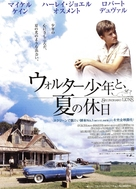 Secondhand Lions - Japanese Movie Poster (xs thumbnail)