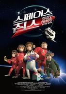 Space Chimps - South Korean Movie Poster (xs thumbnail)