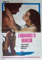 Anonimo veneziano - Yugoslav Movie Poster (xs thumbnail)