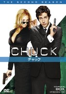 """Chuck"" - Japanese Movie Cover (xs thumbnail)"