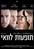 Side Effects - Israeli Movie Poster (xs thumbnail)